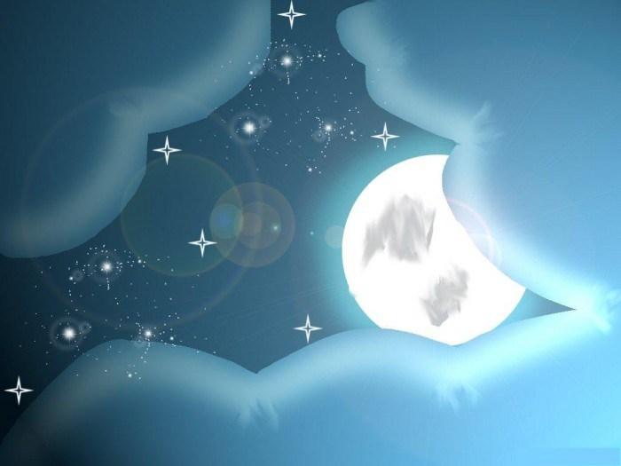 луна56