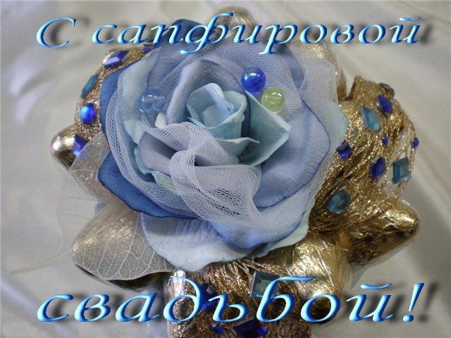 45_let_sovmestnoy_zhizni_kakaya_svadba_1